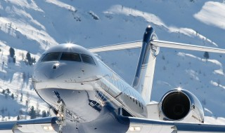 Avion - Rechercher ou réserver un vol depuis/vers Valloire